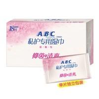 ABC衛生濕巾 私處 女士 衛生護理濕紙巾18片/盒 *2件