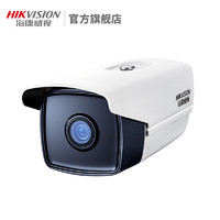HIKVISION 海康威視 DS-2CD3T25-I3 監控高清攝像頭