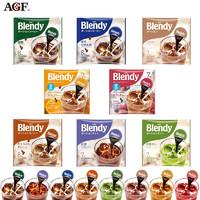 AGF blendy 布蘭迪 濃縮液體冰咖啡 144g 共8枚