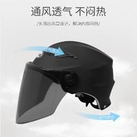 Anchi/安馳 摩托車頭盔