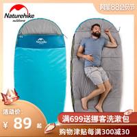 NatureHike 四季棉睡袋
