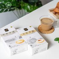 越南正品原裝進口中原G7卡布奇諾摩卡榛果三合一速溶白咖啡粉條裝
