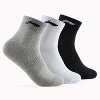 LI-NING 李寧 AWSN329 純棉男專業運動短襪