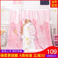 好孩子(gb) 嬰兒毛毯夏季空調被新生兒云毯法蘭絨寶寶毯子抱被兒童蓋毯小被子秋冬