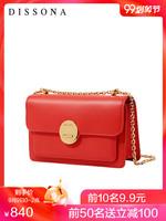 迪桑娜女包時尚鏈條包斜挎包 2019新款單肩包李沁同款紅色小方包