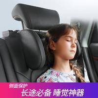 汽車頭枕車載護頸椎靠枕車座椅內用兒童后排側靠睡眠車上睡覺神器