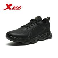 XTEP 特步 982419520693 男鞋綜訓鞋