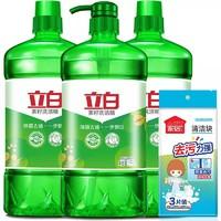 立白 茶籽洗洁精 1kg*3瓶+清洁块*3块