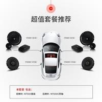 惠威 汽車音響改裝 6.5英寸車載揚聲器 四門喇叭套裝