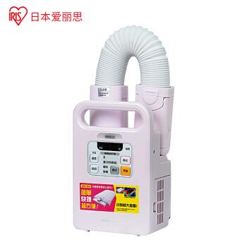 爱丽思(IRIS)日本 干衣机/取暖器/暖风机 家用衣物烘干烘鞋多功能被褥干燥机  FK-C4 粉