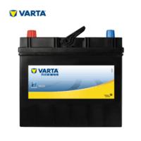 移動端 : 瓦爾塔/VARTA 汽車蓄電池55B24LS以舊換新 上門安裝