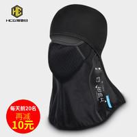 冬季保暖頭套男摩托車騎行面罩戶外口罩防寒全護臉騎車防風帽裝備