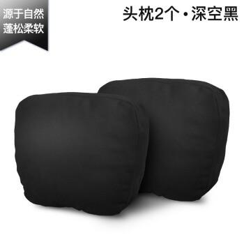 爱车屋 奔驰迈巴赫宝马S级汽车头枕车用颈枕腰垫 头枕1对装