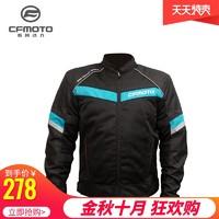 夏裝夾克 CFMOTO春風 騎行裝備 文化用品  騎行服