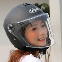 永恒頭盔/YOHE 870