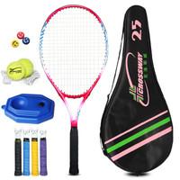 克洛斯威網球拍兒童小孩小學生單拍碳素復合短式 025玫藍色(約10-12歲)