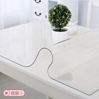 鐘愛一生 無味餐桌布軟玻璃透明桌墊茶幾墊 防水防油耐高溫 *3件