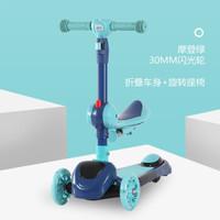 單腳踏板溜溜車折疊多功能-音樂款/閃光輪