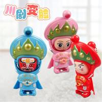 变脸玩具送小孩川剧脸谱娃娃玩偶京剧儿童节小礼物中国特色礼品 颜色随机1个