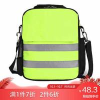 云動力 男士單肩包斜跨包 韓版時尚手提包 商務休閑時尚豎款男包YD-1020黑配綠