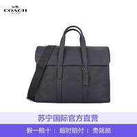 蔻驰(COACH) 新款男士皮革/涂层帆布配皮 包盖式商务公文包 电脑包 手提包 单肩包 男包