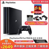 索尼(SONY)PlayStation 4 Pro國行家用電視游戲機1TB+大鏢客2
