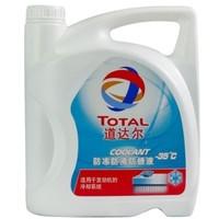 Total 道達爾  COOLANT 防凍液冷卻液 -35度 4L