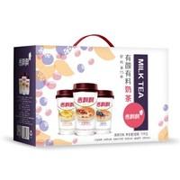 香飄飄奶茶 有顏有料15杯裝禮盒裝 紅豆藍莓芒果3種混合口味 水果搭配谷物 *2件