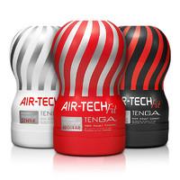 TENGA 典雅 AIR-TECH FIT 真空吮吸飛機杯