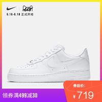 Nike 耐克官方NIKE AIR FORCE 1 '07男子運動鞋 315122