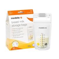 Medela 美德樂 母乳儲存袋儲奶袋 50片 *4件