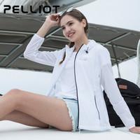 PELLIOT 伯希和男女防曬衣UPF40