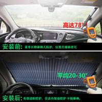 汽車遮陽擋防曬隔熱自動伸縮遮陽簾車窗遮陽檔車內前擋車用遮陽板
