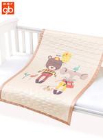 好孩子 嬰兒床涼