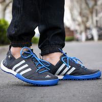 adidas 阿迪達斯 S76774 男女climacool戶外溯溪鞋