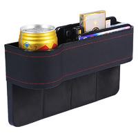 汽車用品置物盒收納車載座椅縫隙儲物多功能車內夾縫收納盒整理箱