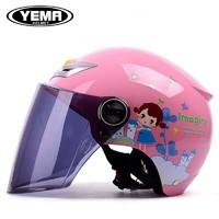 野馬夏季兒童頭盔女孩四季小孩子電動摩托車通用男孩安全帽