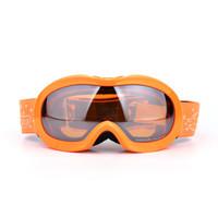 BASTO邦士度滑雪眼镜儿童款双层防雾镜片三层海绵防寒保暖SG1619深橙色