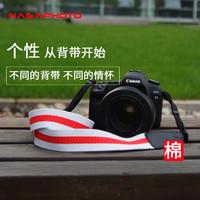 納伽相機帶適合單反微單佳能索尼 純棉透氣舒適 皮質接口安全牢固