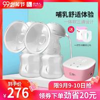 好女人雙邊吸奶器電動吸力大靜音擠奶器產后吸乳器自動按摩拔奶器