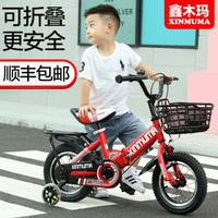 鑫木瑪 兒童自行車