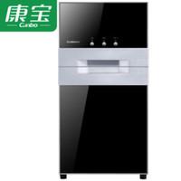 Canbo 康寶 XDZ80-N1 80L 消毒柜
