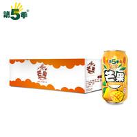 第5季芒果口味水果飲料310ml*24罐整箱