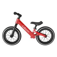 Cakalyen K01 兒童平衡車