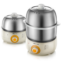 小熊家用蒸蛋器雙層自動斷電煮蛋器迷你蒸雞蛋羹不銹鋼小型早餐機