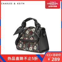 CHARLES&KEITH 單肩包 SL2-50780739歐美扭結裝飾女士手提單肩包
