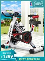 美國漢臣HARISON動感單車家用款超靜音減肥器室內自行運動健身車