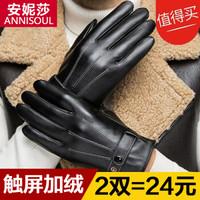 冬季保暖加絨皮手套
