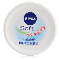NIVEA 妮维雅 柔美润肤霜 200ml *4件