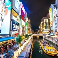 值友專享 :  上海-日本大阪5天4晚自由行(4晚市區溫泉酒店)